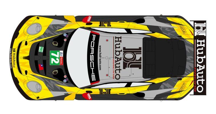 HubAuto remanie son équipage pour Le Mans